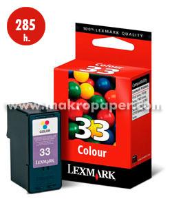Cartucho inkjet LEXMARK 33  3 colores