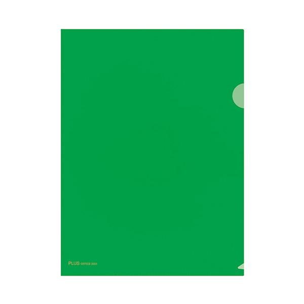 Dossier uñero Plus Office Folio Verde (12u)