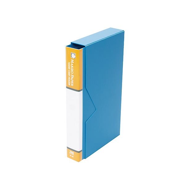 Tarjetero Plus Office NC 168 tarjetas