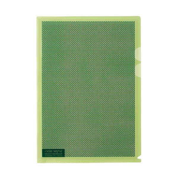 Dossier camuflaje Plus verde claro 5 unidades