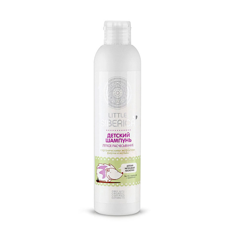 Champu peinado facil 250 ml. Little Siberica
