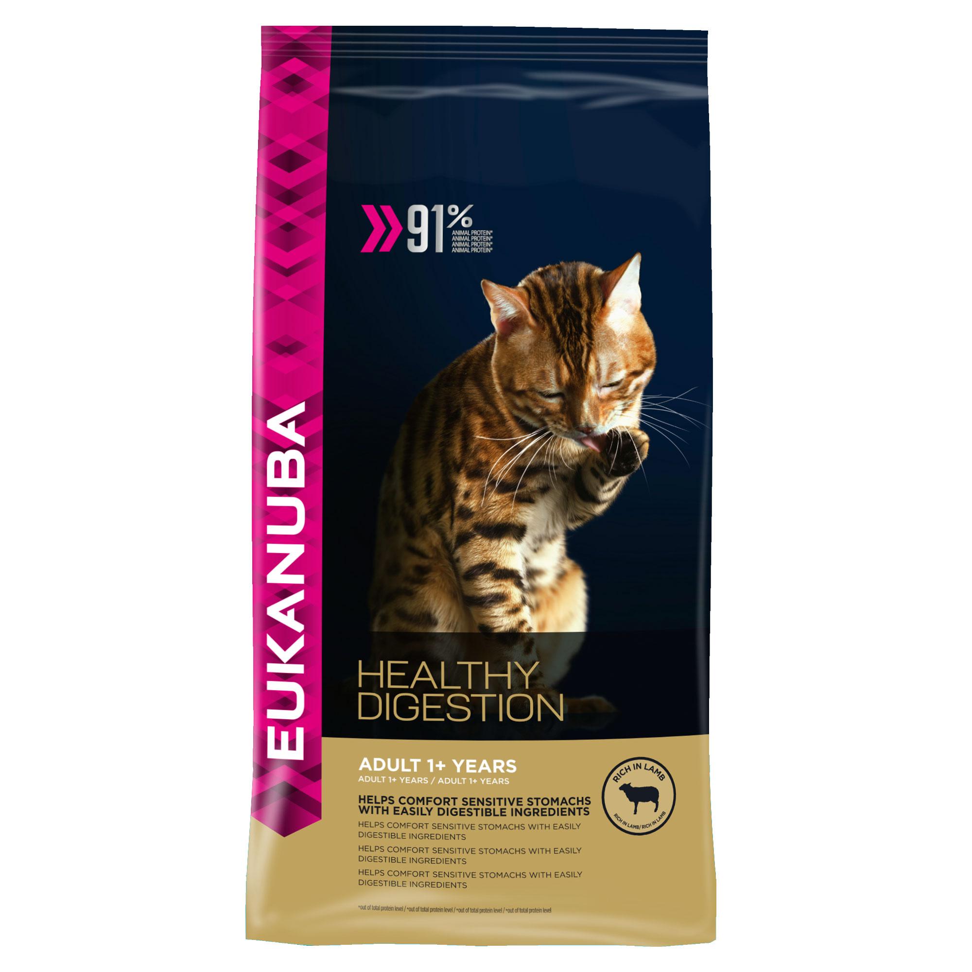 EUKANUBA CAT CORDERO & HIGADO 2kg