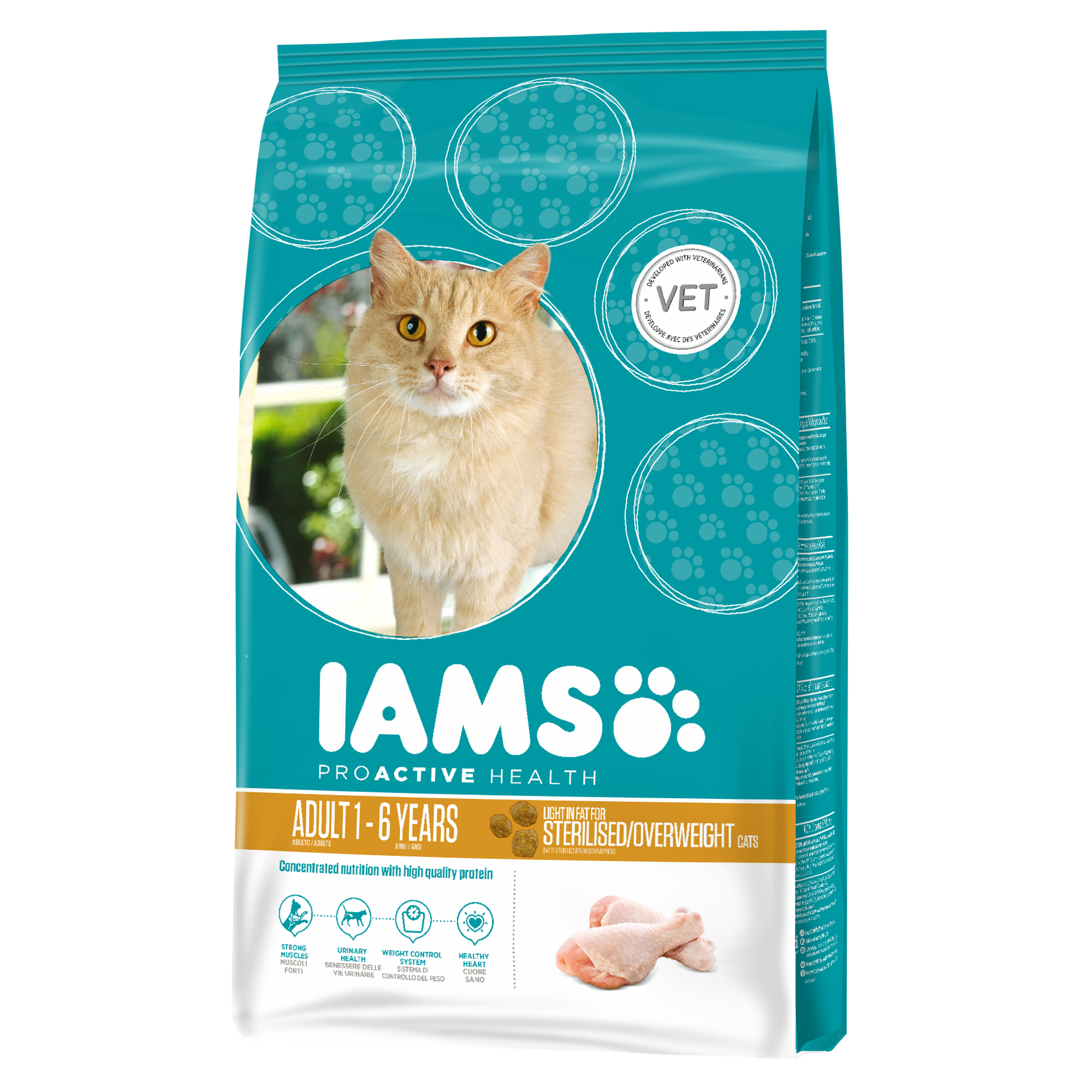 IAMS CAT LIGHT 2.55kg (Sterilised / Overweight)