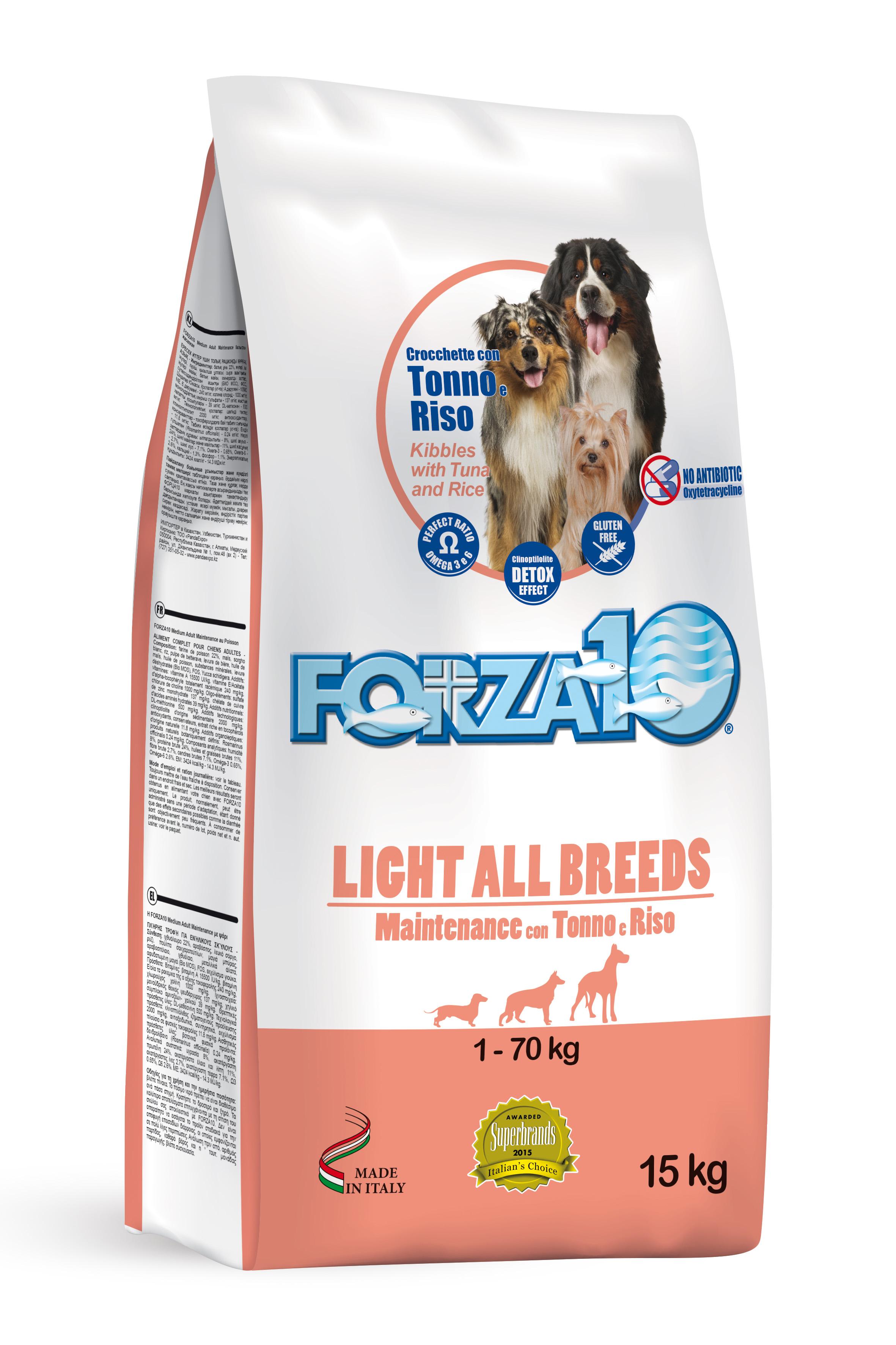 FORZA10 Mantenimiento LIGHT Atún y Arroz PERRO 15kg (PROMO)