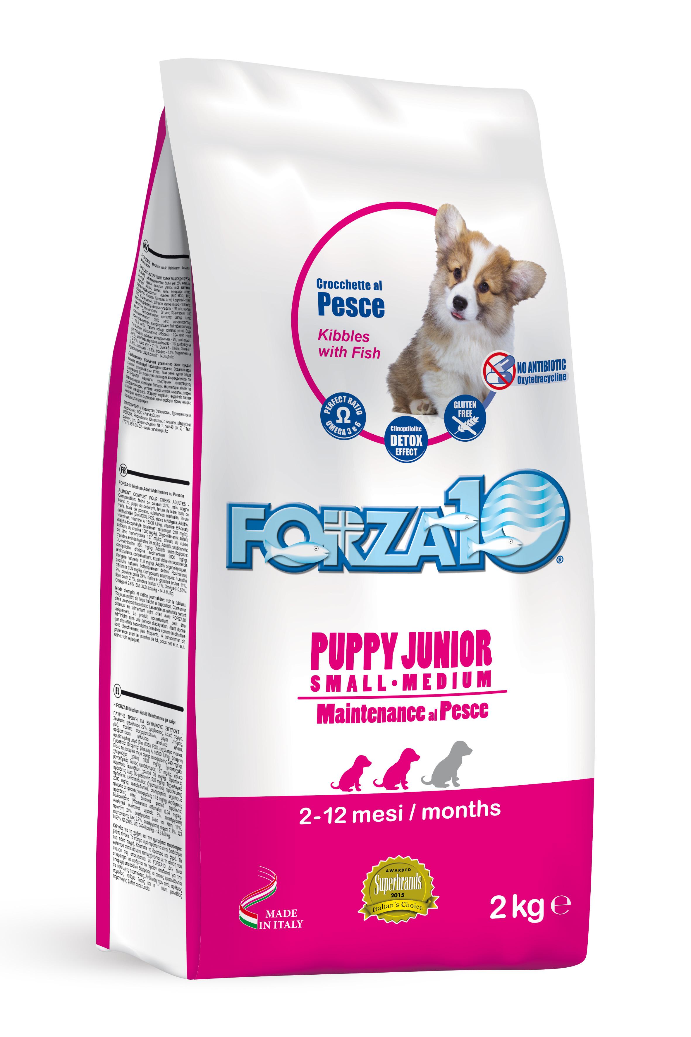 FORZA10 PUPPY JUNIOR PERRO 2kg