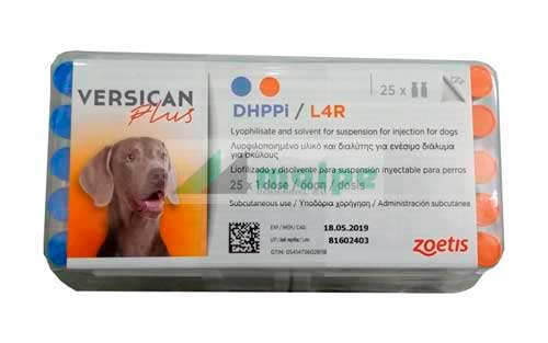 VERSICAN PLUS DHPPI/L4R 1x25 Dosis